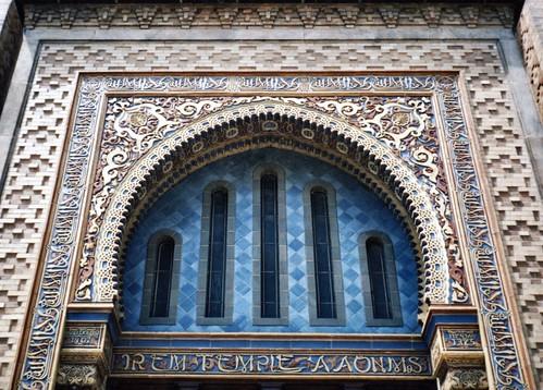 Wilkes-Barre  Pennsylvania - Irem Temple Mosque - Shriners Headquarters  -  Now Abandon  -  Entrance