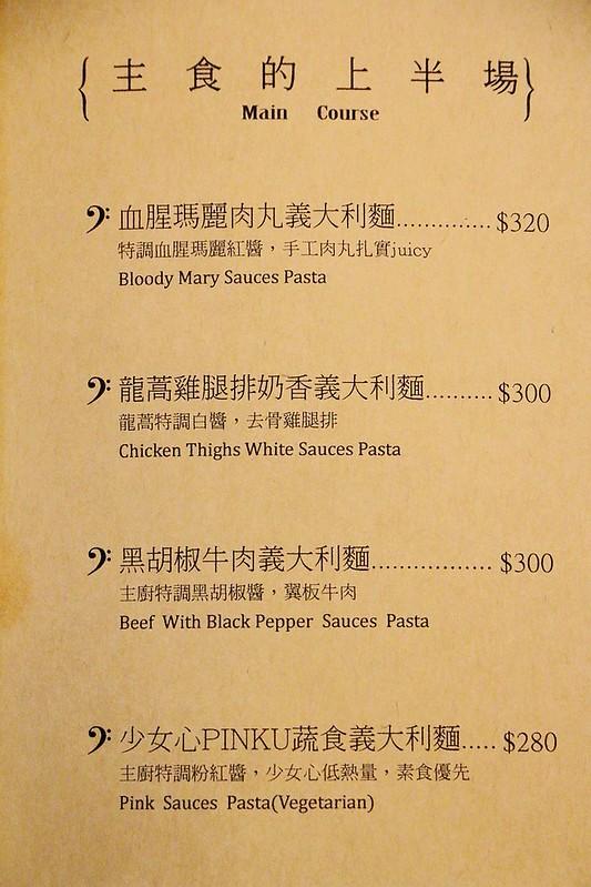LastOrder 餐酒館050