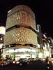 Ginza to the core (DameBoudicca) Tags: tokyo tokio 東京 japan nippon nihon 日本 japón japon giappone ginza 銀座 night natt nacht notte nuit noche 夜 architecture arkitektur modern