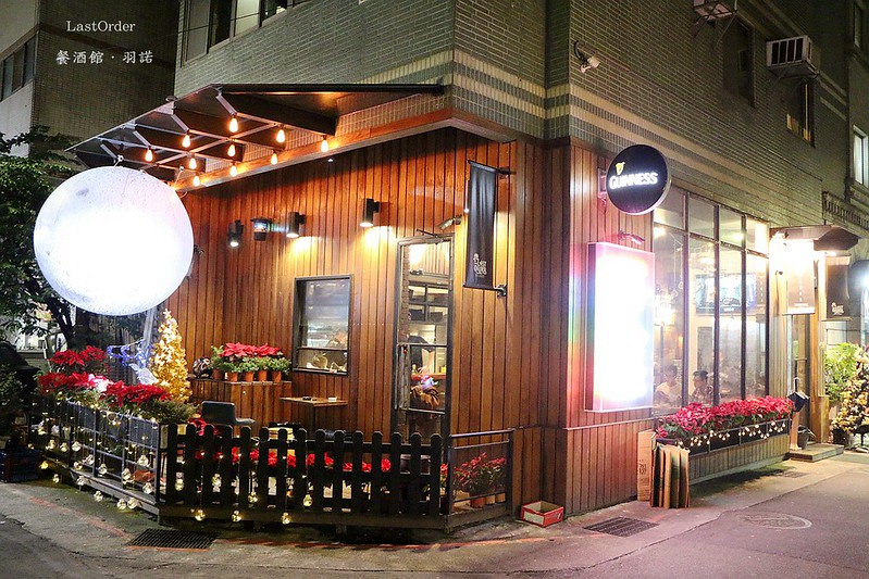LastOrder 餐酒館014