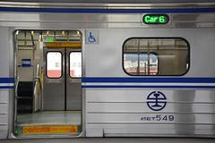 Hualien train station (Taiwan 2017) (paularps) Tags: paularps arps 2017 2018 taiwan republicofchina asia azië nature culture chinese reizen travel fareast 101building taipei taipeh dumplings xiaolongbao dintaifung