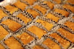 Caramel Bar (Sherwyn Hatab) Tags: caramelbar sweets dessert