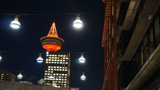 Downtown walkabout: bright lights, big city