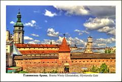 postcard - from Gafijka, Ukraine 1 (Jassy-50) Tags: postcard postcrossing lviv ukraine hlynianskagate citygate citywall unescoworldheritagesite unescoworldheritage unesco worldheritagesite worldheritage whs
