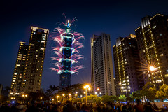 2018台北101煙火 - 2018 Taipei 101 fireworks (basaza) Tags: canon 760d taipei101 101 煙火 1635