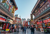 171029 Ancient Culture Street, Tianjin.jpg (Bruce Batten) Tags: locations trips occasions urbanscenery subjects reflections buildings tianjin friendsacquaintances businessresearchtrips china people tianjinshi cn