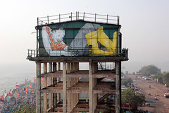BOMBAY SASSOON DOCK 11.2017 (Ella & Pitr) Tags: ellapitre ellapitr pitrella india inde mumbai bombay art land oeuvre graffiti street
