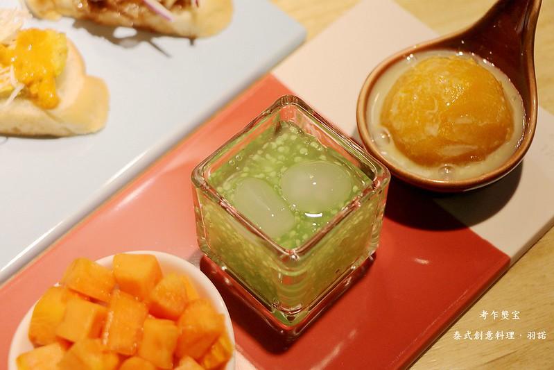 考乍熋宝泰式創意料理095
