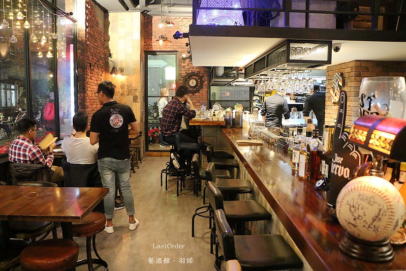 LastOrder 餐酒館017