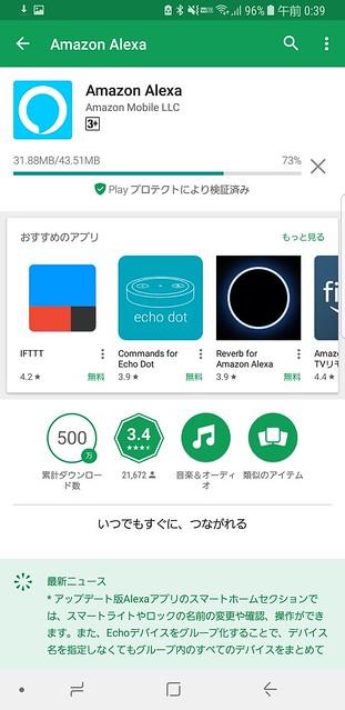 Screenshot_20171210-003915