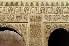 GRANADA - LA ALHAMBRA (DETALLE 9) (mflinera) Tags: granada andalucia españa la alhambra arquitectura