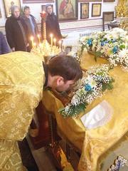 ап. Андрея 2017 (16)