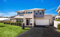 17 Troon Ave, Shell Cove NSW