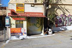 Parking / Kriezi 8 (Images George Rex) Tags: athens attica gr kriezi8parking photobygeorgerex imagesgeorgerex greece αθήνα athina architecture parkingkiosk carpark 5euro 5ευρω γενικηεισοδοσ τηνημερα μονιμεσθεσεισμετομηνα