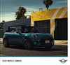 Mini Cabrio. 2016_1 car brochure (World Travel Library - collectorism) Tags: mini minicabrio cabrio 2016 colors colours carbrochurefrontcover frontcover blue car brochures salesliterature auto worldcars world travel library center worldtravellib automobil papers prospekt catalogue katalog vehicle transport wheels makes models model automobile automotive motor motoring drive wagen photos photo photograph picture image collectible collectors ads fahrzeug englishautomobiles englishcars cars سيارة 車 documents dokument broschyr esite catálogo folheto folleto ब्रोशर брошюра broşür