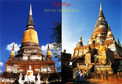 postcard - Ayutthaya, Thailand 3 (Jassy-50) Tags: postcard ayutthaya thailand archaeology ancient historic ruins unescoworldheritagesite unescoworldheritage unesco worldheritagesite worldheritage whs buddha temple multiview watyaichaimongkol