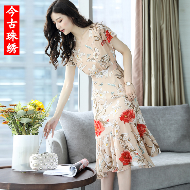 Chiffon Dress dress female summer 2017 summer new slim slim skirt temperament floral skirt