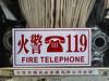 119 (Nigel_G) Tags: number emergency shanghai china chinese 119