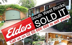 2/30 Gordon Young Dr, South West Rocks NSW