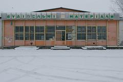 P1120279a (superka_01) Tags: львов lvov cityscape city architecture