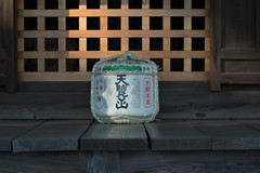 Barrel of sake given to a temple (odeleapple) Tags: fujifilm xpro2 supertakumar 55mm sake temple offering
