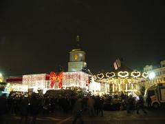 IMG_8751 (chitalko1) Tags: 2018 kiev kyiv ukraine newyear evening киев київ україна украина новийрік новыйгод елка вечер вечір ялинка saintsophiacathedral софийскийсобор софійськийсобор