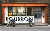 Bourbon Bikes of Bermondsey (DobingDesign) Tags: thebiscuitfactory motorbikes shopfront windows signage bermondsey parking london streetphotography brickwork old steel text design
