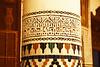 (imke.sta) Tags: zellijtilework zellijtiles zellij mnebhipalace muséedemarrakech marrakech marrakesh marokko morocco maroc