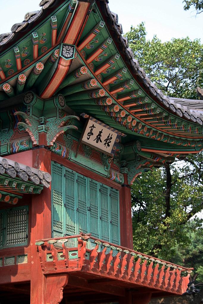 Balkon Asiatisch the s best photos of asiatisch and flickr hive mind