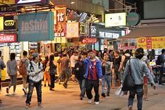 IMG_9757 (高寶銳) Tags: tsimshatsui yaumatei mongkok hongkong kowloon china