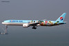 Korean Air (KE/KAL) / 777-3B5ER / HL8275 / The 8th Children's Drawing Contest / 12-03-2017 / HKG (Mohit Purswani) Tags: hl8275 ke kal koreanair 777 777300er 77w boeing boeing777 specialscheme speciallivery hkg hkia clk vhhh hongkong landing arrival 25r widebody civilaviation commercialaviation spotting planespotting aviationphotogpraphy korea seoul 7d canon airlines aircraft aviation planes ahkgap