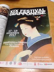 201711 Firenze Spettacolo