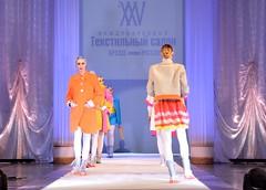 Итоги XXV Международного «Текстильного салона»