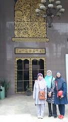 4D3N Palembang, Indonesia (AMI Travel) Tags: almasyhurtravel amitravel discoverwithami discoverpalembang palembangpackage discoverindonesia indonesiapackage indonesiatravel traveltoindonesia palembangtravel traveltopalembang