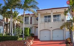 5B Marina Crescent, Cecil Hills NSW