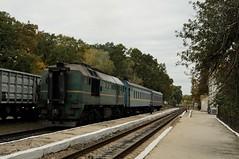 2M62 0909 at Larga railway station (berlinger) Tags: kelmentsiкельменціstationlargaларга chernivetskaoblast ukraine ukrainianrailways uz укрзалізниця ukrzaliznytsia train railways 2m62