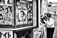 Naughty start of the year..... (Victor Borst) Tags: street streetphotography streetlife reallife real realpeople asia asian asians faces face candid travel travelling trip traffic urban urbanroots urbanjungle blackandwhite bw mono monotone monochrome titty sex sexy cinema nude naked japan japanese city cityscape citylife newworld shinsekai oldmen man portrait
