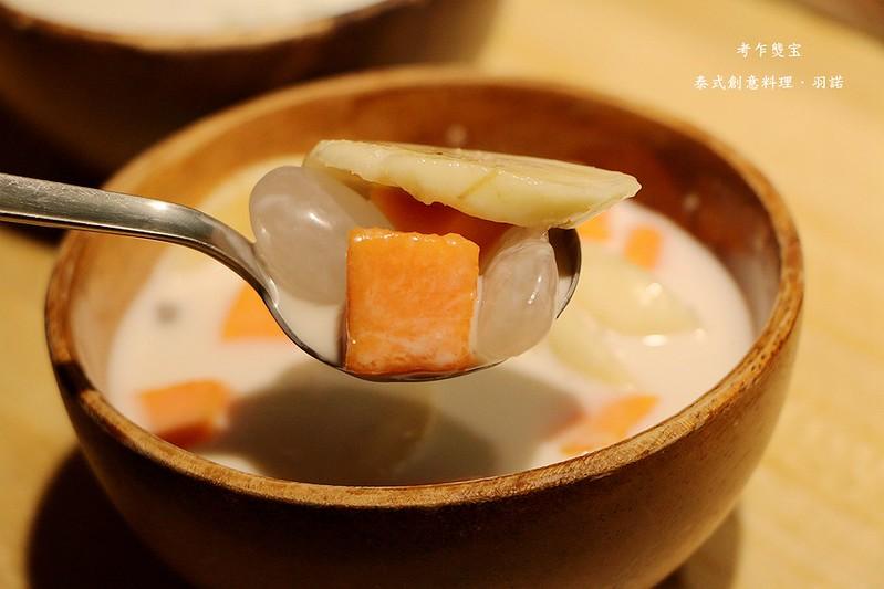 考乍熋宝泰式創意料理153