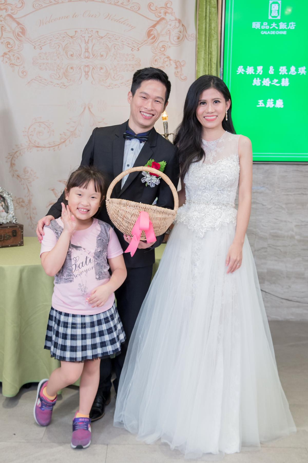 新莊頤品 婚攝 婚禮紀錄645