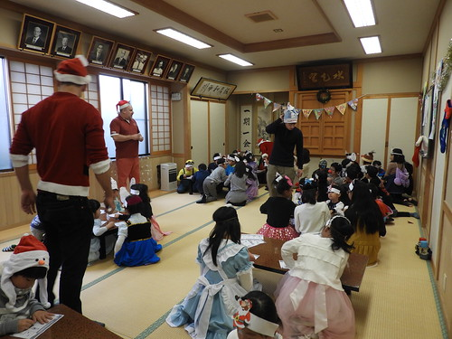 Christmas at the Kominkan