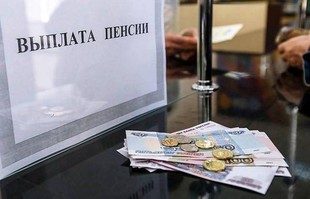 Пенсии заянварь ростовчанам начнут оплачивать с3-го числа