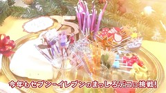 安室奈美恵 画像86