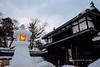 lr-0076 (J爸) Tags: 青森 弘前 弘前城 弘前城雪燈籠まつり