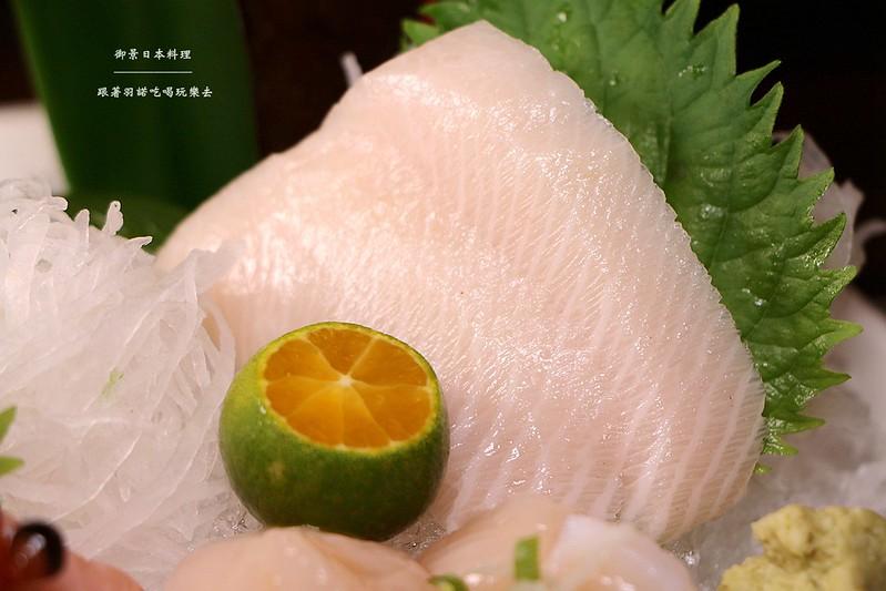 御景日本料理047