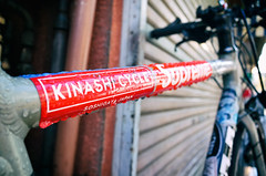"""Kinashi Cycle"" (Eric Flexyourhead) Tags: koenji 高円寺 suginami suginamiku 杉並区 tokyo 東京 japan 日本 city urban detail fragment bike bicycle jitensha じてんしゃ sticker stickers red vibrant vivid kinashicycle shallowdepthoffield ricohgr"