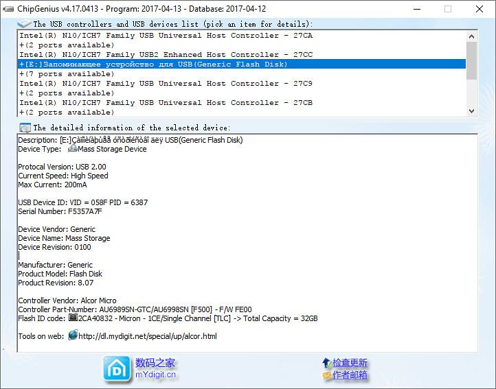 vid  0781 pid  5567 firmware