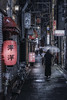 Rain of cables (karinavera) Tags: city night photography urban ilcea7m2 cables street people japan 85mm kyoto