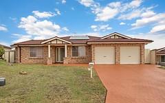 8 Lyra Ave, Hinchinbrook NSW
