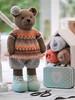 Tearoom Bear... (Mary Jane's TEAROOM) Tags: sockyarn bear tearoombear animal stuffedtoy knittedtoy