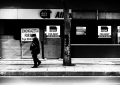 My town (27) (Polis Poliviou) Tags: nicosia lefkosia ledra street capital centre life live polispoliviou polis poliviou πολυσ πολυβιου cyprus cyprustheallyearroundisland cyprusinyourheart yearroundisland zypern republicofcyprus κύπροσ cipro кипър chypre chipir chipre кіпр kipras ciprus cypr кипар cypern kypr ©polispoliviou2017 oldcity europe building streetphotography urbanphotography urban heritage people mediterranean roads morning architecture buildings 2017 city town travel leaf leaves water winter christmas xmas christmasspirit christmasornaments nature